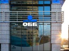 UBB offers new measures for reducing the financial burden of its credit cardholders